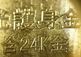 Large Hikes in Gold Holdings expected from China