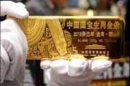Chinese Gold Imports Soar To Monthly Record On Insatiable Demand