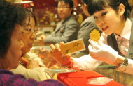 Gold Premium Surges In China - Wise 'Aunties' And Wealthy Buying