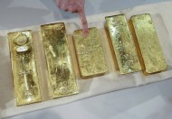 Gold Investment And The Real Change To Watch For