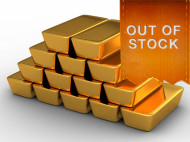 Zero Hour Approaching When Futures Exchange Runs Out Of Gold Bullion