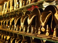 Indian Gold Premiums Surge $30 To Record On Physical Demand, Supply Crunch