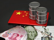China Fires Shot Across Petrodollar Bow: May Price Crude Oil Futures In Yuan