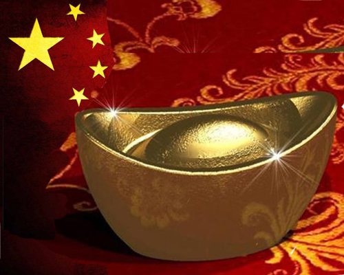 The Chinese Government's Gold Market Policy - From The Horse's Mouth