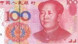 China On The Verge Of First Corporate Bond Default Once More