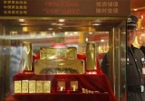 China Goes Dark: PBOC To Keep Goldbugs Clueless About Its Gold Buying Spree