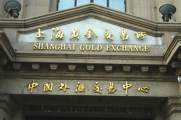 Shanghai Gold Exchange International Board Another Blow To US Dollar