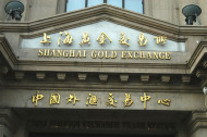 Shanghai Becoming Global Gold Hub And Gold Price Discovery Center