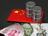 Rise of the Petro-Yuan & the Slow Erosion of Dollar Hegemony