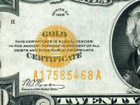What a Reserve Currency Should Look Like