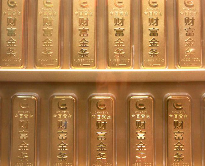 China's Love for Gold: You Ain't Seen Nothing Yet