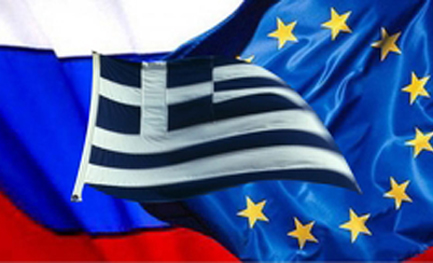 TODAY Greece Decides: Europe... Or Russia