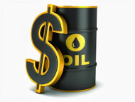 The Multi-Trillion Dollar Oil Market Swindle