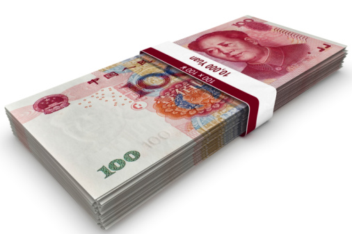 Is China Quietly Targeting A 20% Yuan Devaluation?
