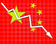 Chinese Devaluation Extends To 3rd Day - Yuan Hits 4 Year Low