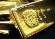 Investors Should Prepare for Flight to Gold - Deutsche Bank