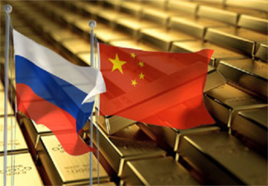 China & Russia Energy Business Transactions in Gold Threaten the Petrodollar